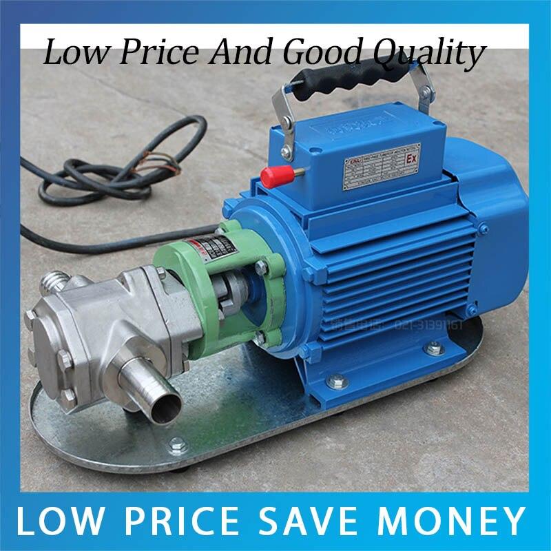 WCB-75 Electric Portable Horizontal Gear Oil Pump Cast Iron 75L/Min Explosion-proof Oil Pump wcb 100 cast iron portable electric gear thermal heavy oil pump