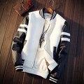 Куртка YuWaiJiaRen Мужская  повседневная  с рукавом из искусственной кожи