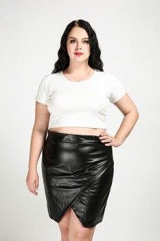 1292 plus size women in leather