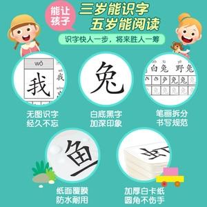Image 3 - 600 cartes/lot, éducation préscolaire bébé, apprentissage préscolaire, caractères chinois, carte dalphabétisation pour enfants, nouvelle collection