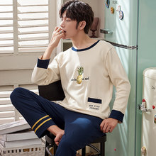 15580a6e42 J Q New 2019 Male Sleepwear Pineapple Embroidered Cotton Pajamas Set Long  Sleeves Stylish Homewear Male Pj
