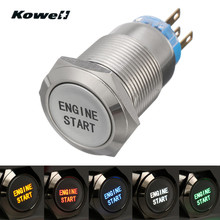 KOWELL 12v Universal LED Light Car Keyless Engine Starter Ignition Button Push Start Switch Replacement Enginee New