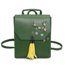 Yejia/модные элегантные женские туфли с вышивкой рюкзак Лето Кожа Сумка повседневная рюкзаки женские сумки