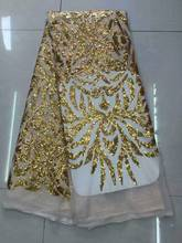 2017 Newest arrival Beautiful French Sequins lace fabric Twisted line sequins Fashionable bright African lace fabric XY04 Gold