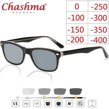 fd3e7798f7 Gafas de sol de miopía terminadas de lectura DIDI para mujer, gafas de sol  de miopía para hombre con prescripción dorada, con diópteros grados-1,0  a-4,0 ...