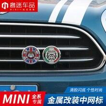 1 шт. металлический 3D переднего бампера бейдж с эмблемой Grill Стикеры автомобильный Стайлинг для MINI Cooper S JCW один Countryman R60 R61 F56 F60 аксессуары