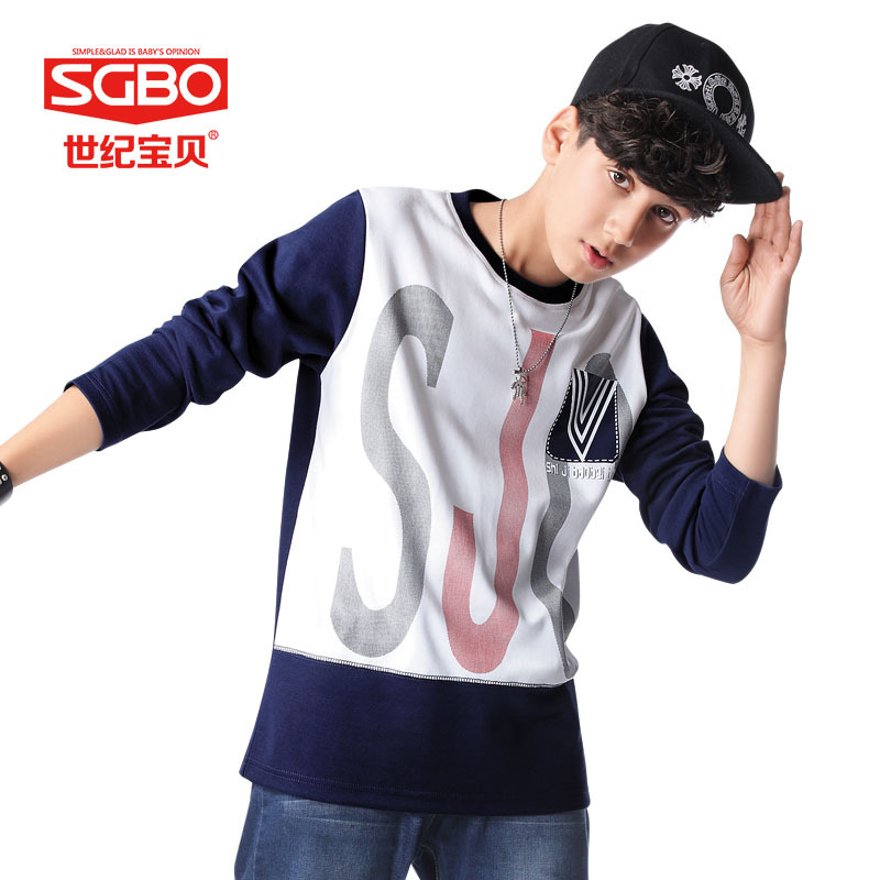 Moda marca del muchacho Casual T camisa de los niños