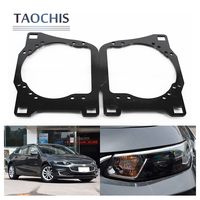 TAOCHIS Auto Adapter Frame Head Light For Chevrolet Malibu XL 2016 Hella 3R G5 5 Koito
