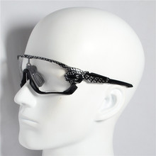 Photochromic Cycling Sunglasses TR90 Outdoor Sports Polarize