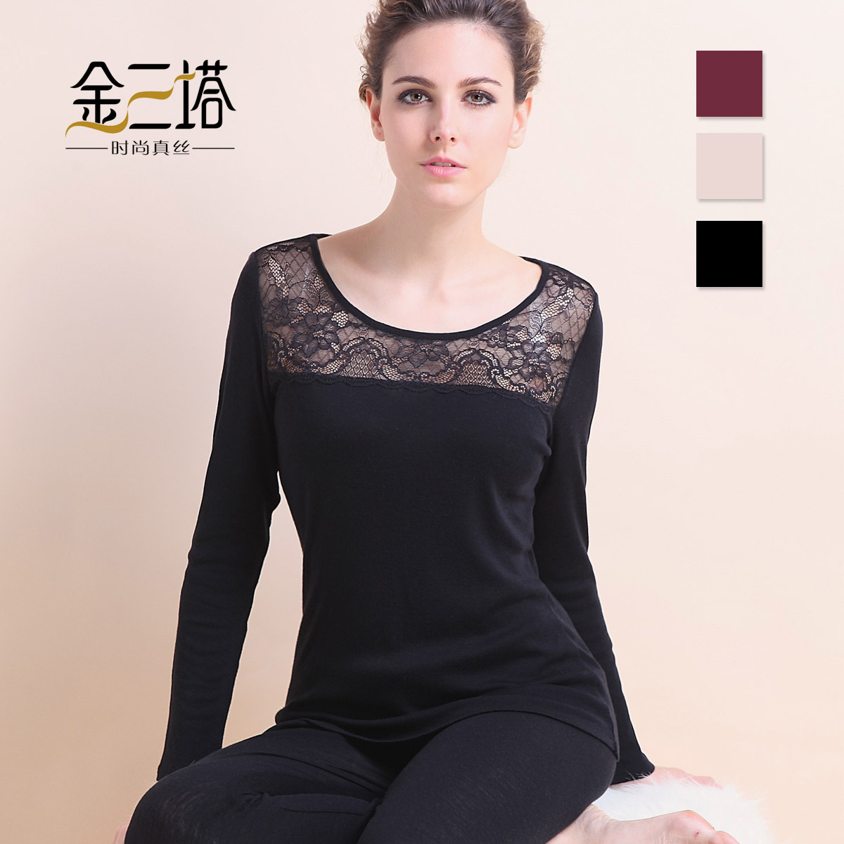 Compare Prices on Silk Thermal Underwear Women- Online Shopping ...