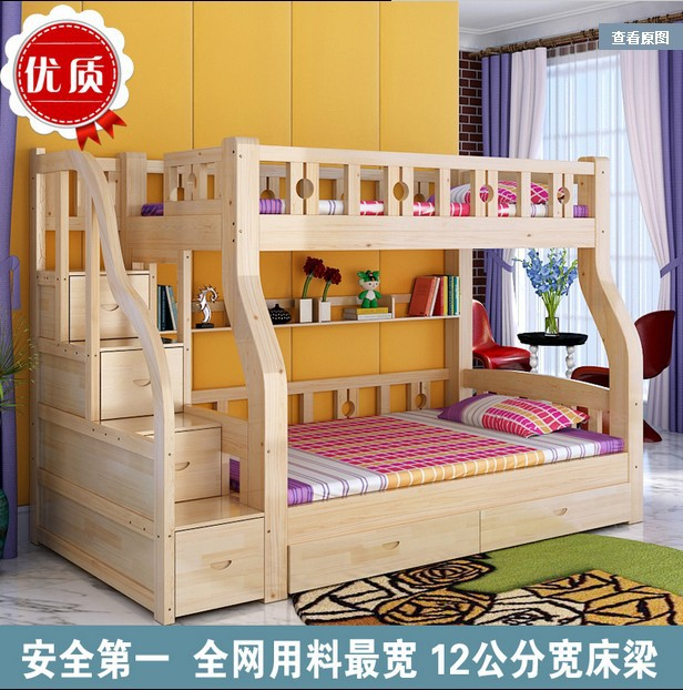 double lash children bed bunk bed solid wood bed up and down in children beds from furniture on. Black Bedroom Furniture Sets. Home Design Ideas