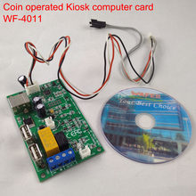 USB Adapter board with software for kiosk computer Hardware and software security running and Email data report (New version)(China)