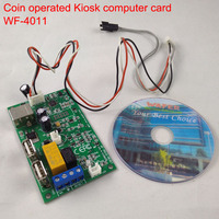 USB Adapter board with software for kiosk computer Hardware and software security running and Email data report (New version)