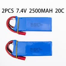 7.4V 2500mah 2pcs Battery Lipo 2S RC Drone Syma X8C Lipo Battery X8W For Wltoys V262 X8W X8C X8 Quadcopter Helicopter Spare Part