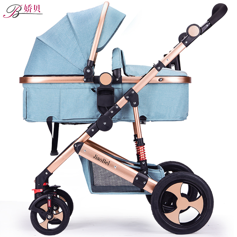 babyfond  Baby Stroller Can Sit and  Lie trolley  Folding   High Landscape Four Seasons Universal Baby Stroller the baby stroller of the aimile can sit on a bb cart in the four seasons of high landscape folding