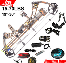 2015 New design Topoint T1 Camo Hunting bow and arrow set compound bow archery set free shipping