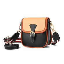 DUBKART 2019 Ladies casual Korean version of the mini square bag quality PU leather tide people must be multi-color optional