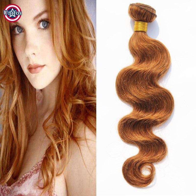 Brazilian Hair Weave Bundles Body Wave Single Bundle Light Auburn