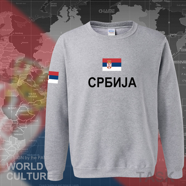 Serbia Serbian Serbs hoodies men sweatshirt sweat new hip hop streetwear clothing sporting top tracksuit nation 2017 SRB Srbija 5
