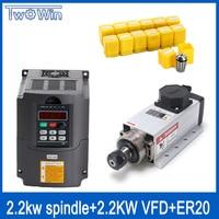 2.2kw Air cooled square spindle motor kit 2200w spindle +2.2kw 220V inverter + ER20 collet air spindle motor engraving milling