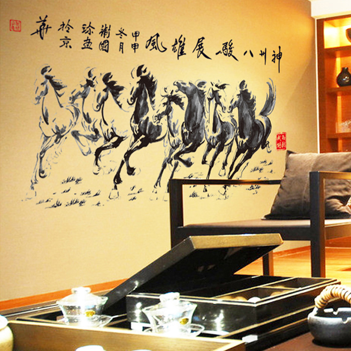 Buy oriental wall and get free shipping on AliExpress.com