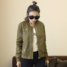 Autumn Bomber Jacket 2016 Long Sleeves Slim Short Zipper Women Jacket Fashion Pockets Casaco Feminino Women Bomber Jacket S23319