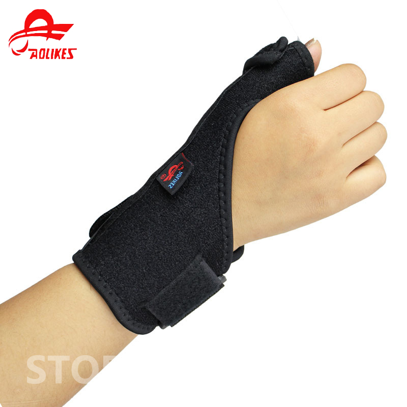 Aolikes 1Pcs Sports Wrist Band Sweatbands With Steel bar Support Gym Bandage Taining Bands Finger Protector Strap