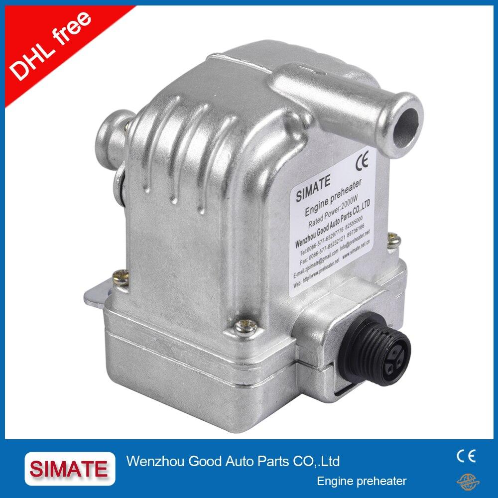 230V / 1500W Auto Heater Gratis snelle - Auto-elektronica