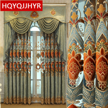 Brown blue royal top luxury embroidery curtains for Living Room Europe high-end custom villa Bedroom Windows