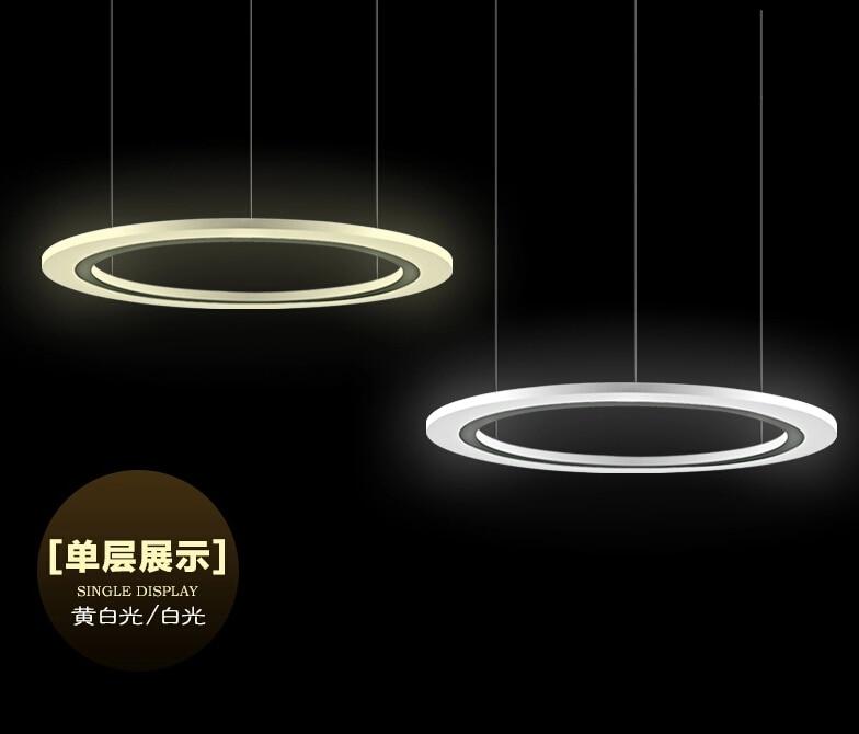 Circle Lighting | Lighting Ideas