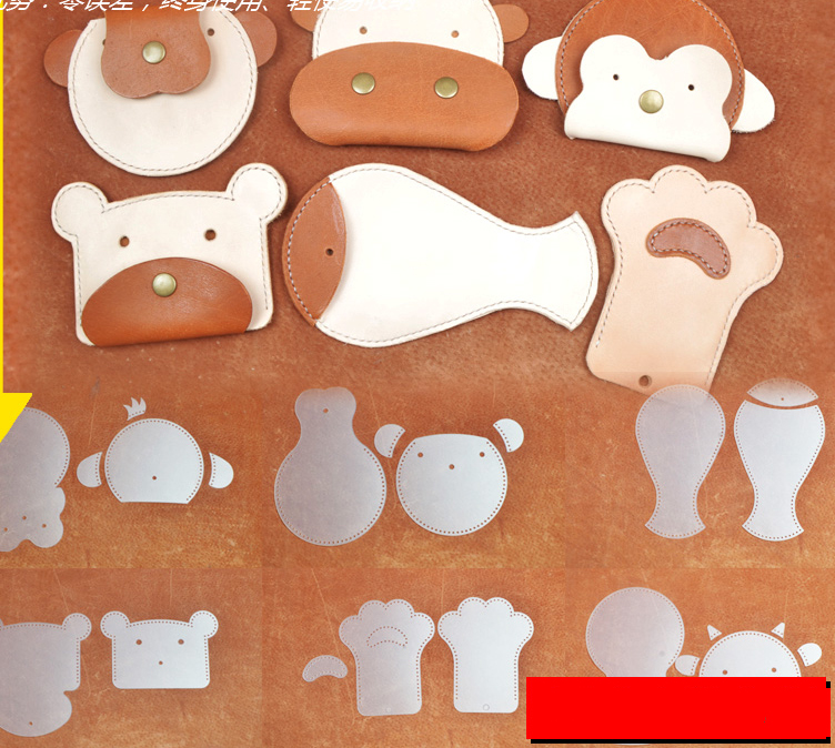 DIY Cute Animal Head Design Leather Card Holder Wallet Sewing Pattern Children Handmade Gift Pvc Template 6sets/lot