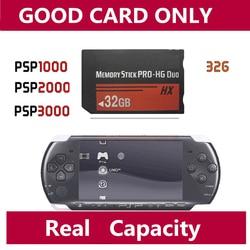 Full Capacity MS 4GB/8GB/16GB 32GB Memory Stick Pro Duo Memory Cards PRO-HG Duo memory card for PSP PRO Duo HX MS Card