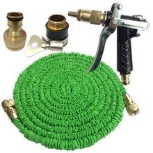 Magic Hose Retractable Garden Reel Car Spray Gun Watering Housekeeper Cleaning Water Jacket Household Tools