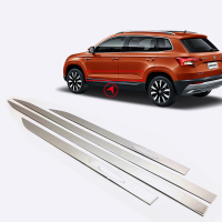 for Skoda Karoq 2017 2018 Stainless Steel Exterior Accessories Car Body Molding Cover Decoration Trim 4PCS