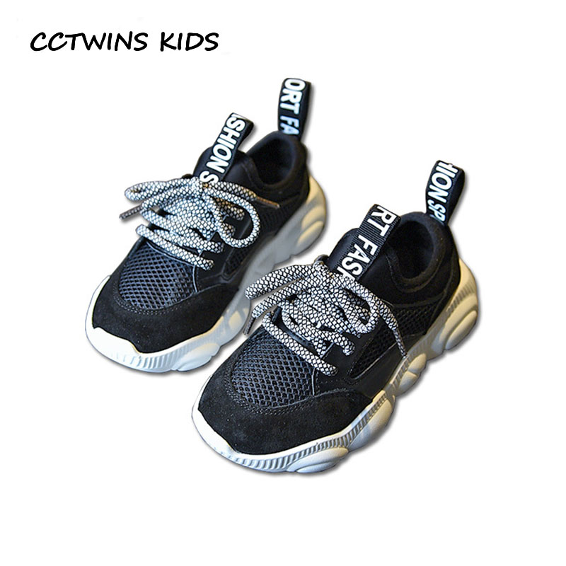 CCTWINS Kids Shoes 2019 Spring Children Mesh Breathable Shoe Babys Girls Sport Sneakers Boys Brand Casual Trainer FS2620CCTWINS Kids Shoes 2019 Spring Children Mesh Breathable Shoe Babys Girls Sport Sneakers Boys Brand Casual Trainer FS2620