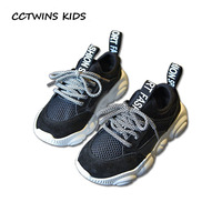 CCTWINS Kids Shoes 2019 Spring Children Mesh Breathable Shoe Babys Girls Sport Sneakers Boys Brand Casual Trainer FS2620