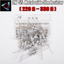 20pcs 5% 2W Carbon Film Resistor  220 240 270 300 330 ohm  Metal oxide film Resistors