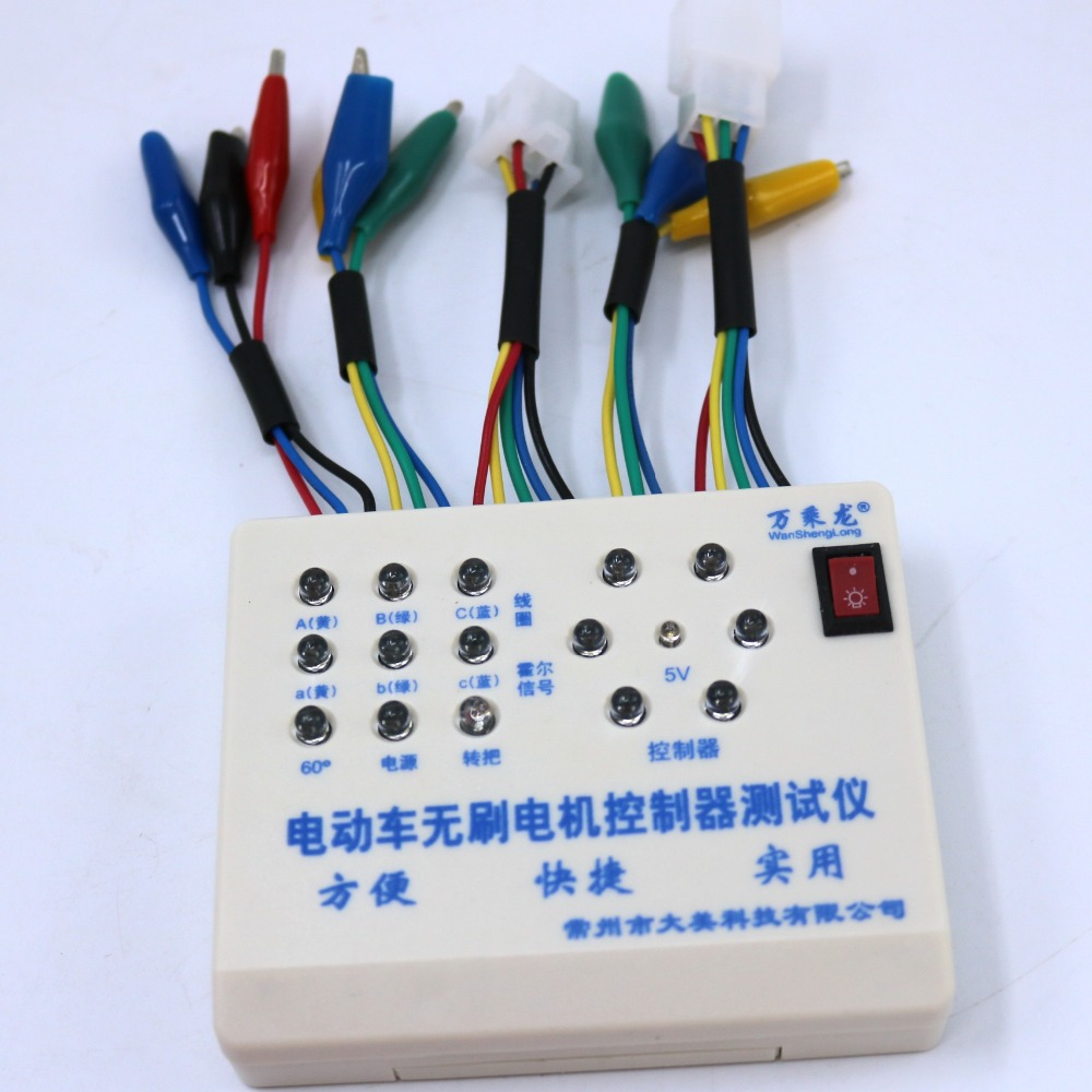 Portable E-bike/EV Brushless Motor And Motor Controller Tester WS-03