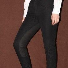Aoud верховая езда брюки оборудование Бриджи мягкие дышащие конные Chaps женские брюки унисекс Halter седло Paardensport