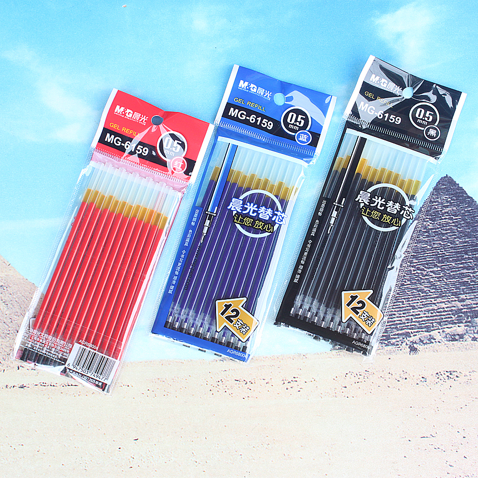 High-Quality M&G Economy And Practical <font><b>Gel</b></font> <font><b>Pen</b></font> <font><b>Refill</b></font> 12pcs/ lot Black Blue And Red <font><b>0.5mm</b></font> <font><b>Pen</b></font> Nib Office School Supplies image