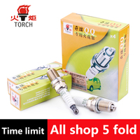 4pcs Lot China Original TORCH Iridium Platinum Spark Plugs 7026 For BRILLIANCE M2 BYD F3 F5