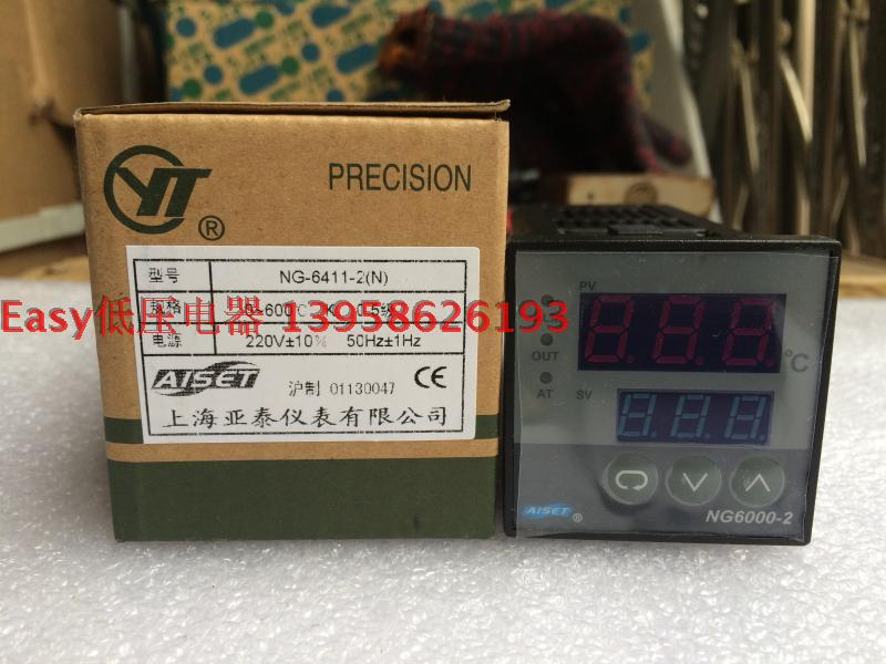 AISET Shanghai Yatai Instrumentation  NG-6411-2 K relay outputs intelligent temperature  цены