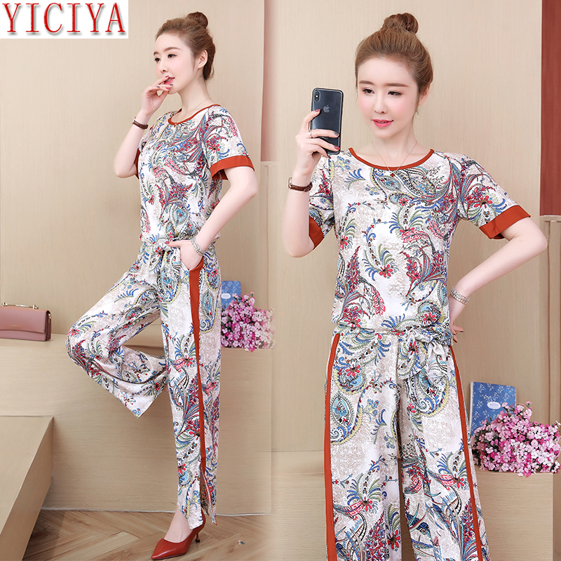 2019 Summer Two Piece Outfits Co-ord Set Tracksuits For Women Wide Pants Set And Top 2019 Summer Print Floral White Clothing