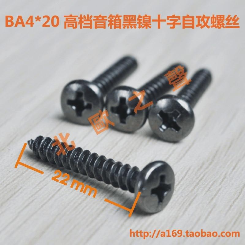 High quality ba4 20 cross black speaker screws font b audio b font special screws 5