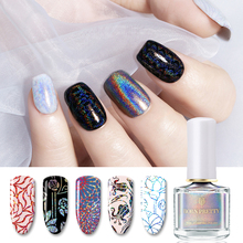 BORN PRETTY 6ml Holographic Stamping Polish Silver Laser Holo Nail Art Plate Printing Lacquer