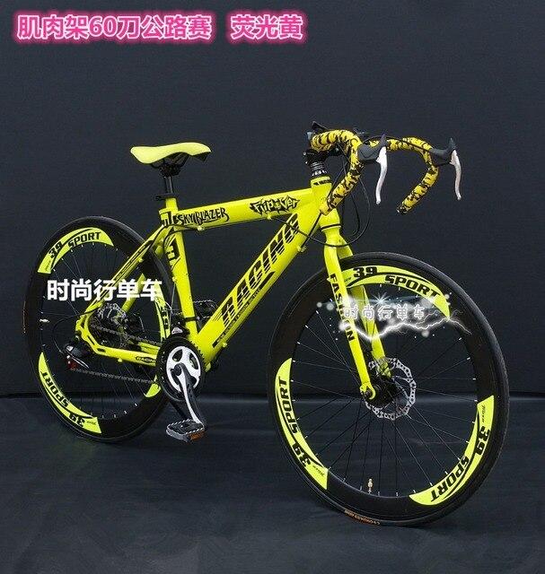 MBT велосипед мышечный каркас/26 дюймов/21 скорость/60 нож/горный велосипед передач/двойной диск/студент автомобиль/700c road race