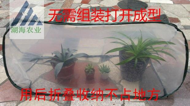 Most Free Shipping 100x40x40cm Folding Greenhouse Warmer Balcony Plant Gardening Cover Garden Tools