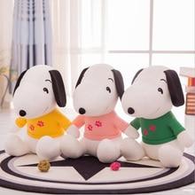 Hot Sale Cartoon Lovely Dog Short Plush Toy Stuffed Animal Doll Children Birthday Gift