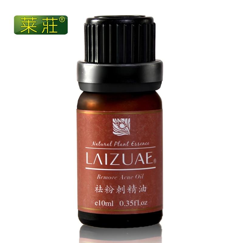 Acne acne oil 10ml compound essential oil anti-acne oil control male women's products