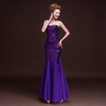 1784b319b Compra tube top evening dress mermaid y disfruta del envío gratuito ...